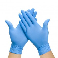 Blue Nitrile Powder Free Gloves (Pack of 200)