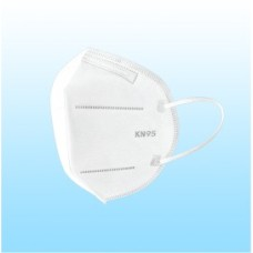 KN95 White Disposable Protective Mask SJ-02 (Pack of 10)