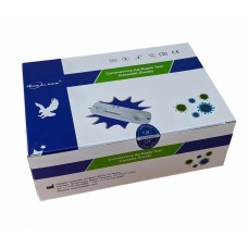 Healgen Covid-19 Antigen Rapid Test Kit (20 Individual Tests)